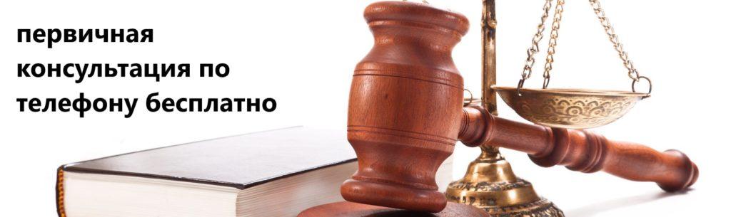 Фактическое принятие наследства: установленные законом сроки и подача искового заявления для получения решения суда об установлении факта принятия наследственного имущества | Наследство и завещание в 2021 году